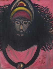 Ras Dizzy - Self Painting of the Poet Ras Dizzy (n.d.), Annabella and Peter Proudlock Collection